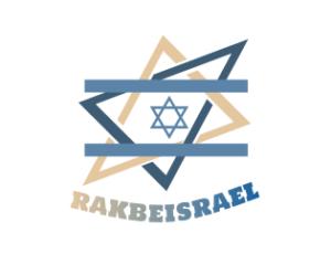 Rak Be Israel, le site qui fait sourire sur Israel !